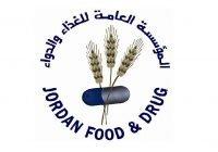 Jordan FDA